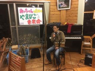 1125歌う小野氏.jpg