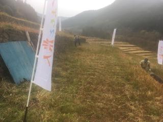 1216熊本農人プロジェクト.jpg