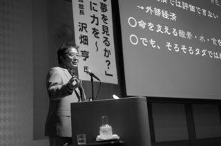 716同窓会講演(高山).jpg