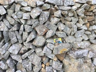 830小さい石.jpg